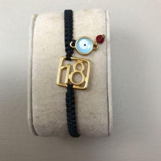2018 Gouri Bracelet