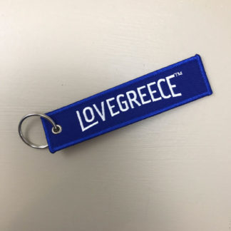 LoveGreece Keycain
