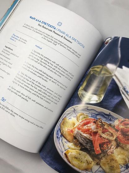 Cook Book 2